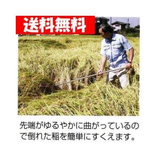 稲起こし棒 アルミパイプ  農業 田んぼ 台風 雨風 コンバイン 収穫  2m 2本【送料無料】