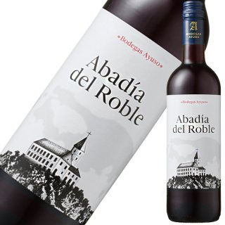 アユソ アバディア・デ・ロブレ 赤 750ml ※12本まで1個口で発送可能