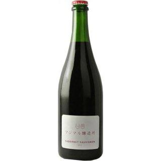島之内フジマル醸造所 カベルネソーヴィニヨン [2014] 750ml ※12本まで1個口で発送可能