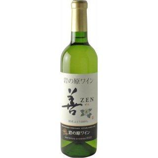 岩の原ワイン 善(ぜん) 白 [NV] 720ml ※12本まで1個口で発送可能