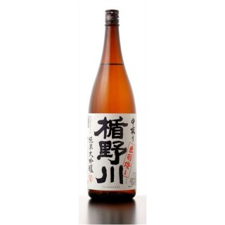 楯野川酒造 純米大吟醸 出羽燦々 中取り 1800ml※6本まで1個口で発送可能