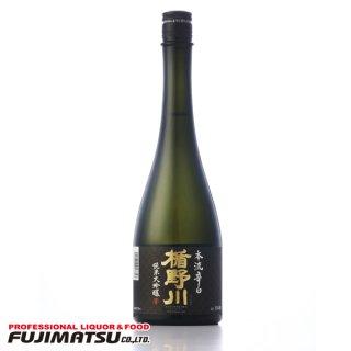 楯野川酒造 純米大吟醸 本流辛口 720ml※6本まで1個口で発送可能