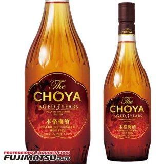 チョーヤ梅酒 The CHOYA AGED 3YEARS 720ml(ザ・チョーヤ サードイヤー 3年)