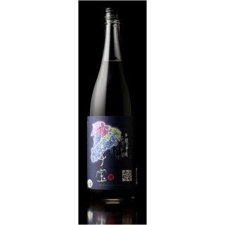 楯野川酒造 子宝 月山の山ぶどう 1800ml※6本まで1個口で発送可能