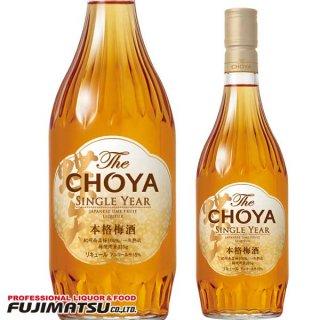 チョーヤ梅酒 The CHOYA SINGLE YEAR 720ml(ザ・チョーヤ シングルイヤー)