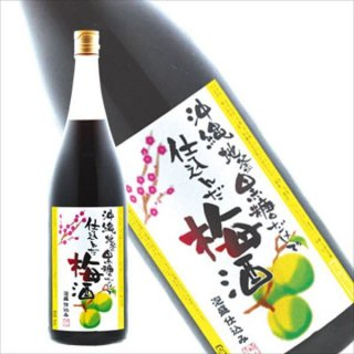 崎山酒造 沖縄黒糖梅酒 900ml (取り寄せ商品です。納期日は約2〜3週間後となります。納品日は別途連絡いたします)