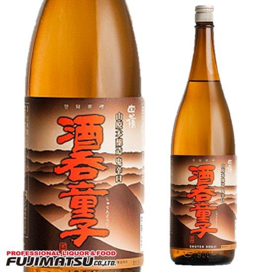呑 童子 山 酒 酒吞童子(日本传说中平安时期著名妖怪)_百度百科