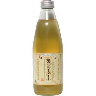 大田酒造 忍ジャーエール 200ml×20本