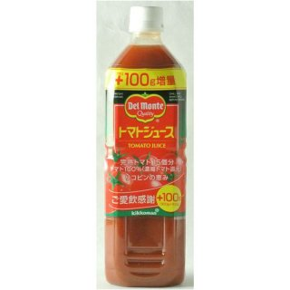 デルモンテ トマトジュース 900ml