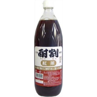 大黒屋 酎割 紅茶 1000ml