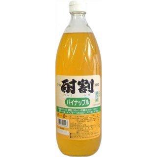 大黒屋 酎割 パイナップル 1000ml