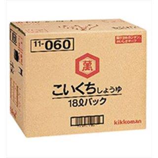 キッコーマン醤油 濃口しょうゆ 業務用 18L