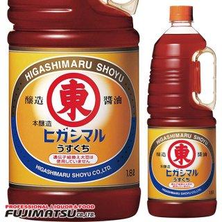 ヒガシマル醤油 うすくちしょうゆ 1.8L 薄口醤油