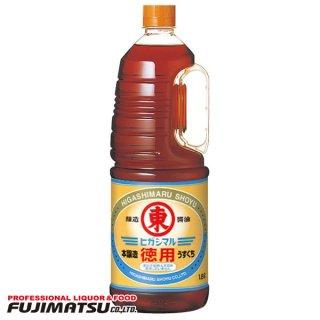 ヒガシマル醤油 徳用うすくちしょうゆ 1.8L 薄口醤油