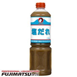 オタフク 塩だれ 業務用 1100g
