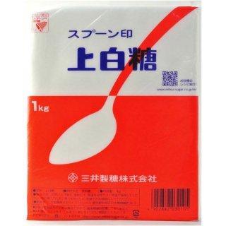 スプーン印 上白糖 1kg