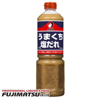 オタフク うまくち塩だれ 業務用 1100g