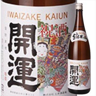 土井酒造場 開運 特別純米酒 火入れ 1800ml ※6本まで1個口で発送可能