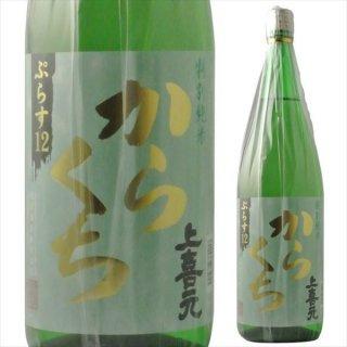 酒田酒造 上喜元 特別純米 からくち ぷらす12 1800ml ※6本まで1個口で発送可能