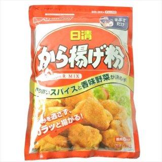 日清 から揚げ粉 1kg プロ用 業務用 唐揚げ粉