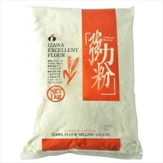 井澤製粉 強力粉 1kg