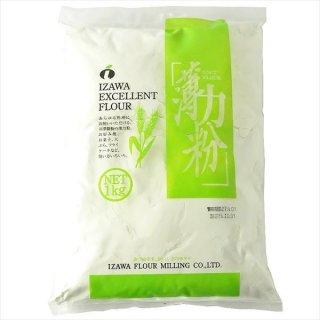 井澤製粉 薄力粉 1kg