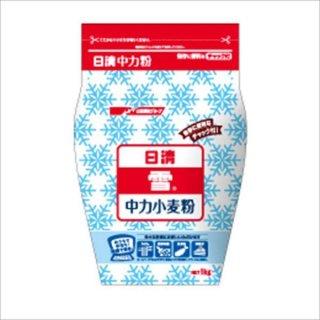 日清 雪 中力小麦粉 1kg