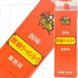 創味食品 醤油ラーメンスープ 1.8L