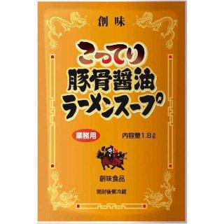 創味食品 こってり豚骨醤油 ラーメンスープ(パウチ) 1800ml