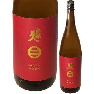 南部美人 特別純米酒 1800ml※6本まで1個口で発送可能