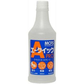 エークイックPRO 500ml アルコール製剤 除菌剤