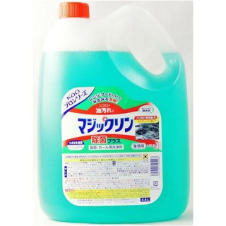 花王 マジックリン除菌プラス 4.5L