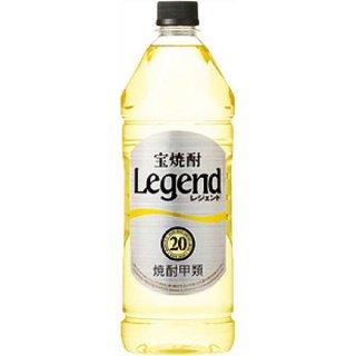 宝(タカラ)酒造 宝焼酎「レジェンド」20° エコペット 1920ml ※6本まで1個口で発送可能
