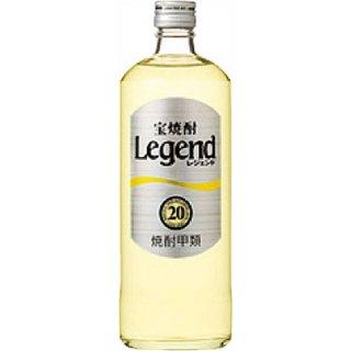 宝(タカラ)酒造 宝焼酎「レジェンド」20° 720ml ※6本まで1個口で発送可能