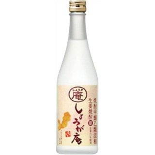 宝(タカラ)酒造 生姜焼酎 しょうが庵 500ml ※6本まで1個口で発送可能