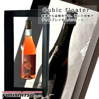 【プレゼント包装】キュービックフローターギフトボックス ワイン&四合瓶用1本