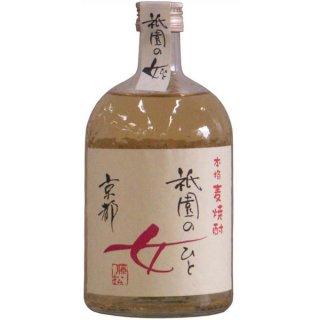 祇園の女 本格麦焼酎 720ml