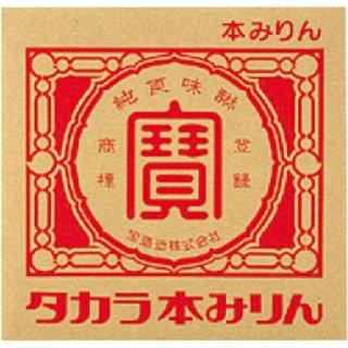 宝(タカラ)酒造 タカラ本みりん バッグインボックス 20l※1本まで1個口で発送可能