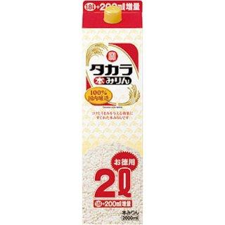 宝(タカラ)酒造 タカラ本みりん 紙パック 2000ml※6本まで1個口で発送可能