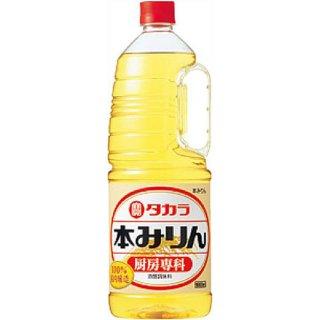 宝(タカラ)酒造 タカラ本みりん 厨房専科 取手付ペット 1800ml※6本まで1個口で発送可能