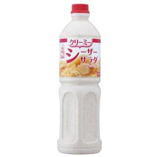 【ケンコー】クリーミーシーザードレッシング 業務用1L