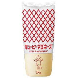 キューピー マヨネーズ プレーン 業務用 1kg
