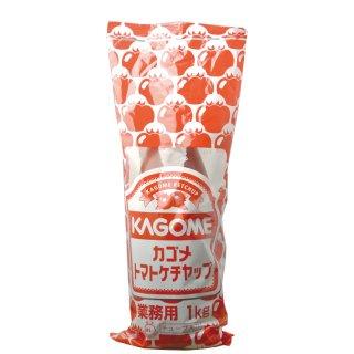 【カゴメ】トマトケチャップ 業務用 1kg