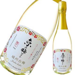 丹波ワイン 京の梅ワイン 城州白梅スパークリング 750ml