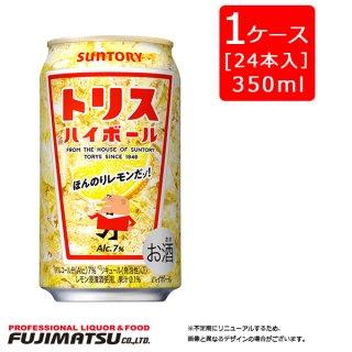 サントリー チューハイ トリスハイボール 350ml×24缶l※48本まで1個口で発送可能