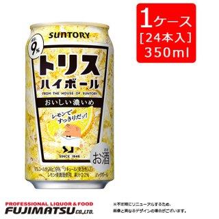 サントリー トリスハイボール缶 おいしい濃いめ 350ml ×24本l※48本まで1個口で発送可能