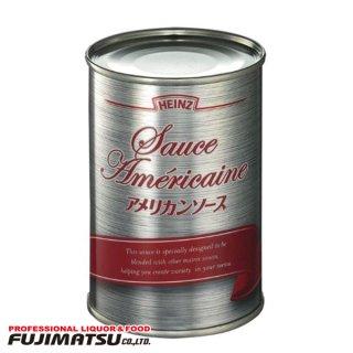 ハインツ アメリカンソース  7号缶