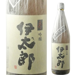 有光酒造 赤野伊太郎 吟醸火入 1.8L(1800ml)