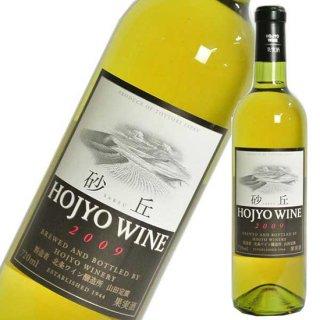 北条ワイン 砂丘 白 [2013] 720ml