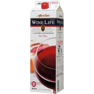 メルシャン ワインライフ 赤 パック 1.8L(1800ml)
